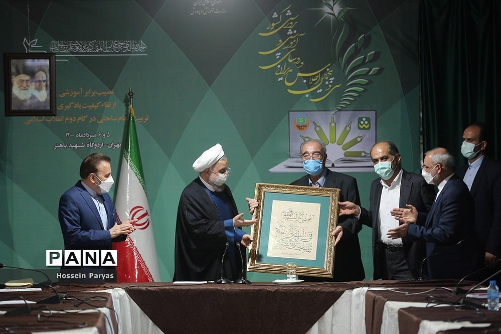 حضور حسن روحانی  در سی و پنجمین اجلاس مدیران و روسای آموزش و پرورش کشور
