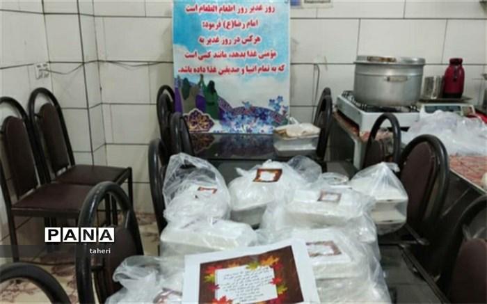 توزیع غذا در بن به نیازمندان