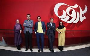 داوران فصل نخست مسابقه تلویزیونی «کارویا» معرفی شدند