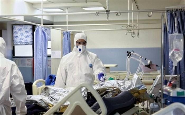 11 بیمار کرونایی در بیمارستانهای قم فوت شدند
