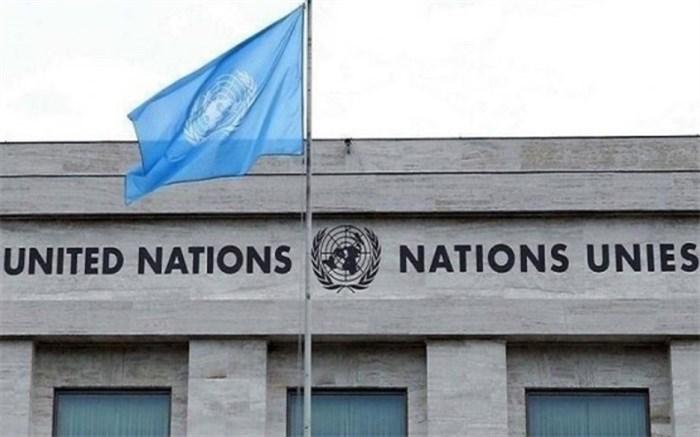 دفتر سازمان ملل در هرات