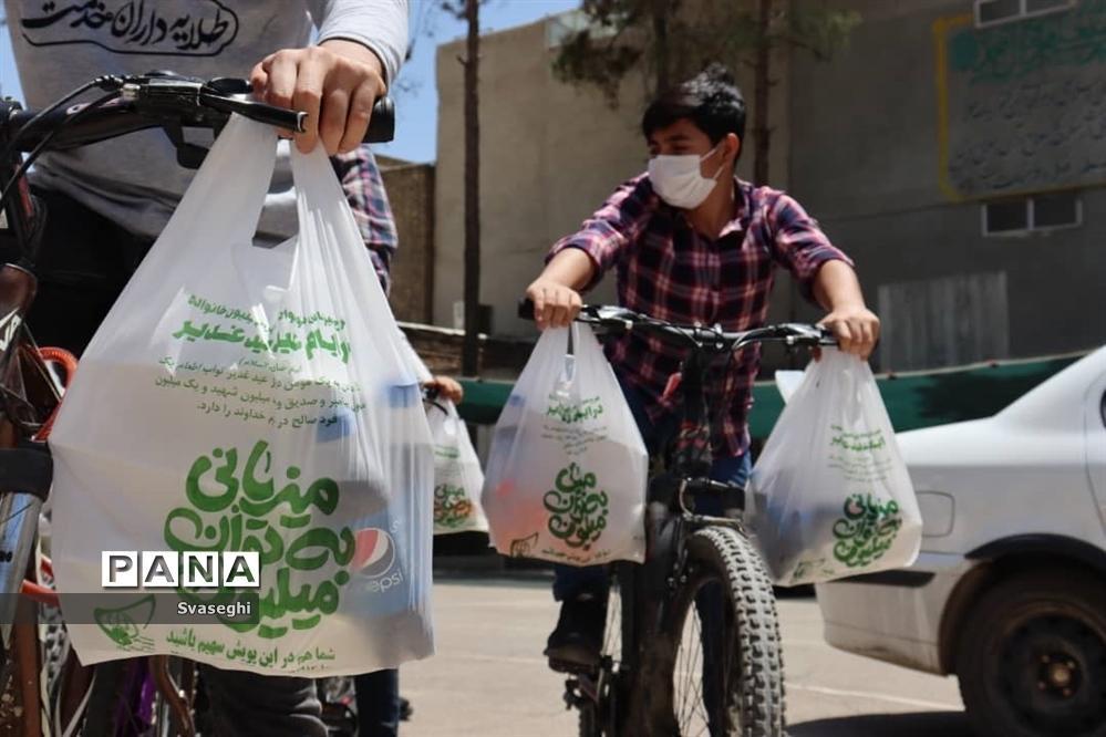 طرح اطعام کودکان کار توسط اتحادیه انجمنهای اسلامی  دانشآموزان  استان اصفهان