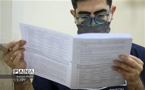 کارنامه داوطلبان کنکور کارشناسی ارشد آزاد منتشر شد