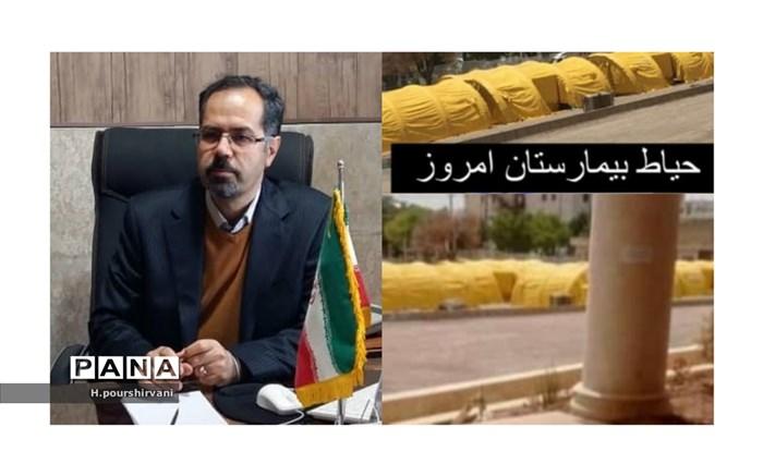 بیمارستان صحرایی در شهرکرد راهاندازی شد