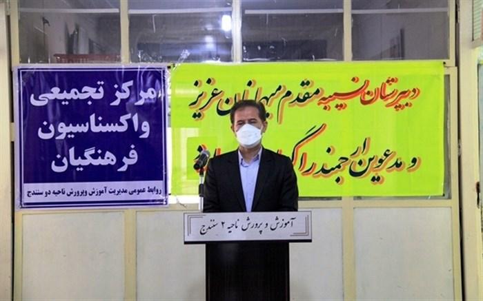 مرکز واکسیناسیون معلمان در ناحیه دو سنندج افتتاح شد