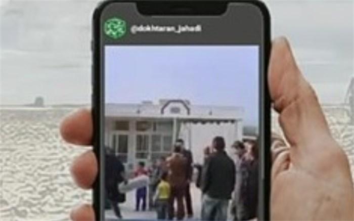 پادکست خوزستان به روایت دختران حاج قاسم
