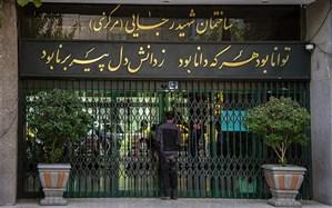 بازار داغ گمانهزنیها برای سکانداری وزارت آموزش و پرورش