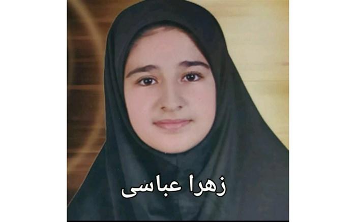 کسب  رتبه دوم کشوری توسط دانش آموز  پیشتاز اصفهانی در  رشته مجری گری جشنواره تابستان شاد