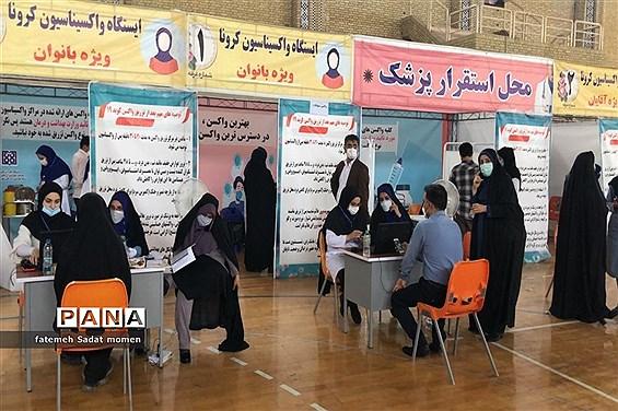 آغاز واکسیناسیون فرهنگیان در ناحیه دو شهر ری