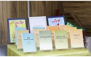 16 عنوان کتاب تولید شده از محتوای مجلات رشد رونمایی شد