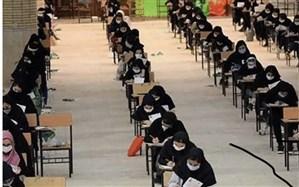 14 دانشآموز تهرانی در جمع نفرات برتر کنکور سراسری سال ۱۴۰۰