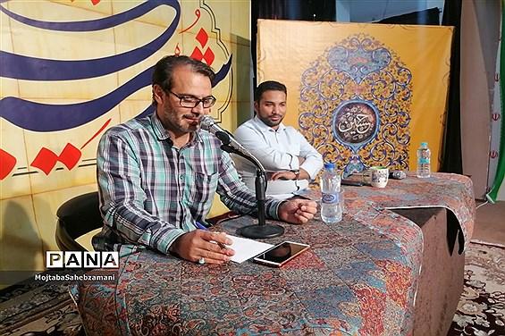 کارگاه تخصصی شورشیدایی با حضور اساتید کشوری در کانون لقمان