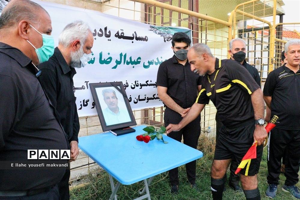 مسابقه فوتبال بین دو تیم پیشکسوتان آموزش و پرورش و باشگاه نفت امیدیه