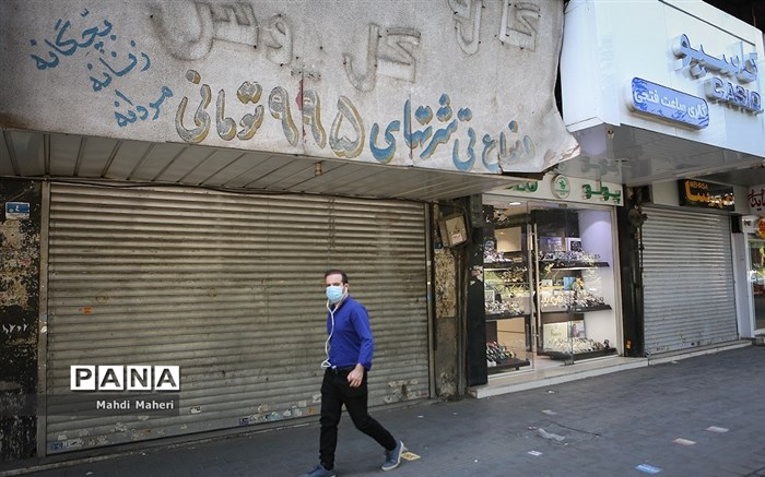 تهران در پیک پنجم کرونا