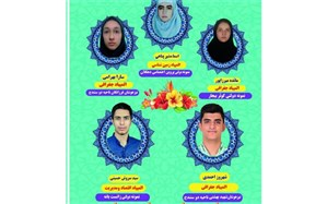 راهیابی 5 نفر از دانشآموزان استان به مرحله نهایی المپیادهای علمی