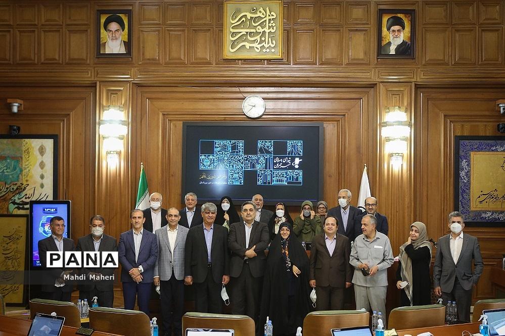 آخرین جلسه شورای شهر