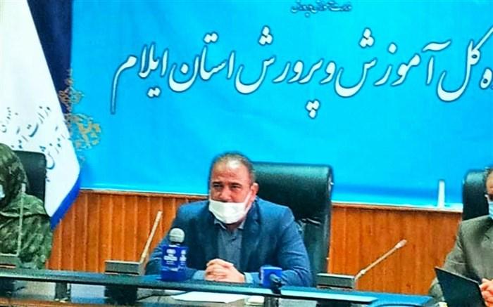 ایلام میزبان بیستمین کنفرانس آموزش فیزیک ایران و دهمین کنفرانس فیزیک و آزمایشگاه