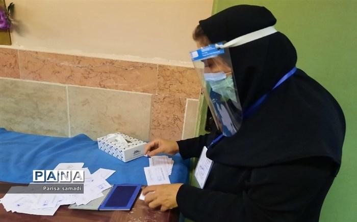 مرحله اول واکسیناسیون فرهنگیان منطقه ۱۳ در دبستان علویه