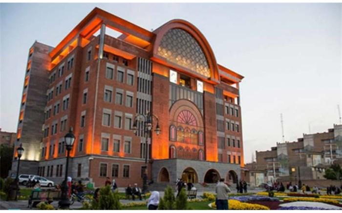 تغییرات جدید شهرداری تبریز