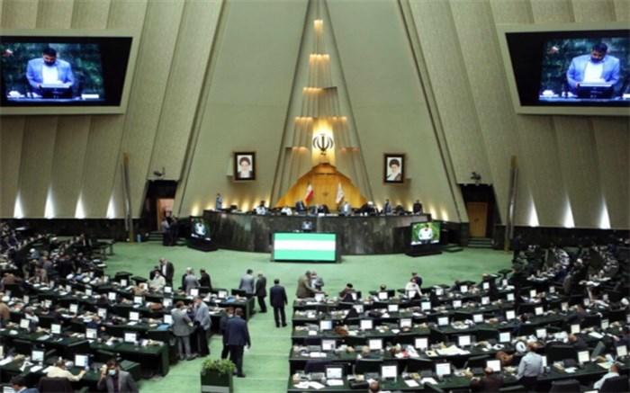 اعضای هیات رئیسه فراکسیون نظارت بر اجرای قوانین مشخص شد