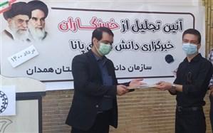 برگزاری آیین تجلیل از خبرنگاران پانا استان همدان