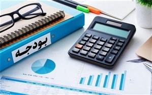 کسری بودجه دولت از چه راههایی قابل تامین است؟