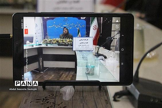 کارگاه استانی قصه و نمایش در بوشهر