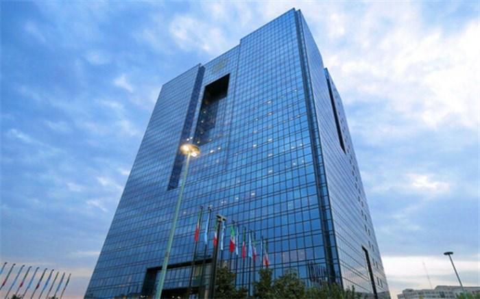 گزارش بانک مرکزی از تحولات اقتصاد کلان در تیرماه 1400