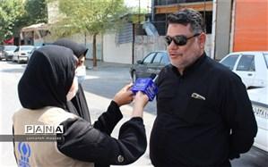 آتشسوزی نیزارهای تالاب هشیلان مهار شد