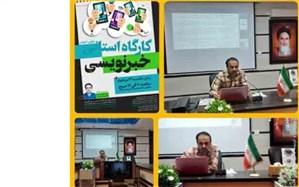 کارگاه استانی آموزش خبرنویسی در خورموج برگزار شد