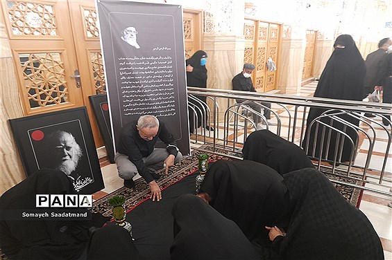 خاکسپاری  پیکر استاد محمد رضا حکیمی در حرم مطهر رضوی