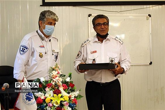 آیین گرامیداشت روز پزشک در مرکز اورژانس استان خوزستان