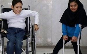 معلولیت باعث ایجاد محدودیت نمیشود