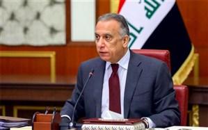 نخستوزیر عراق یکشنبه به تهران سفر میکند