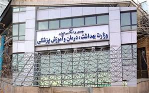 اخبار واردات واکسن را از روابط عمومی وزارت بهداشت پیگیری کنید