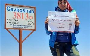 ملیحه محامد: تلاشم را بر فتح قلههای صعود نشده درونم میگذارم