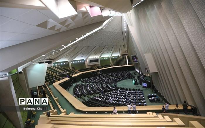 چهارمین روز بررسی صلاحیت وزرای پیشنهادی دولت سیزدهم در مجلس