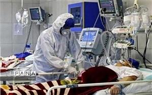 فوت ۱۵ نفر در فارس بر اثر ابتلا به کروناویروس