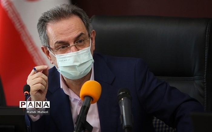 جلسه ستاد مدیریت و مقابله با بیماری کرونا استان تهران