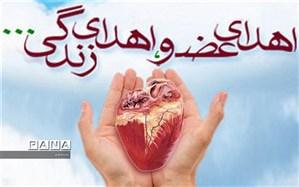 اهدای عضو زن کرمانشاهی