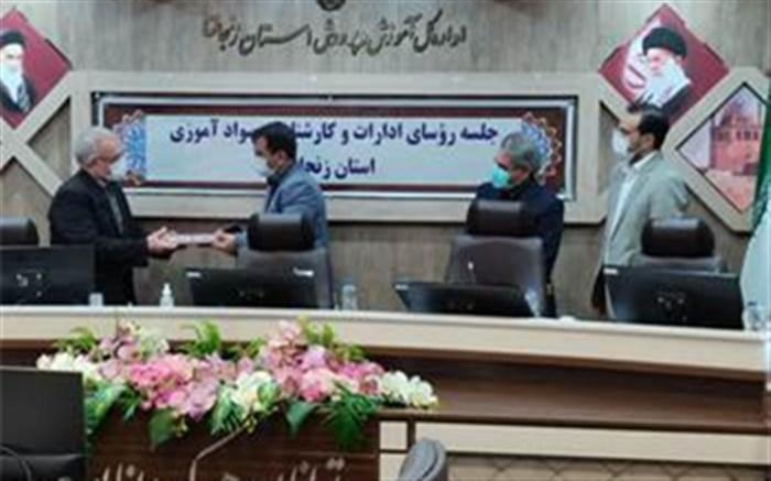 سطح سواد استان زنجان نسبت به سالهای گذشته از رشد قابل توجهی برخوردار است
