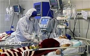 6  خانواده دیگر در کرمانشاه عزادار کرونا شدند