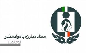 درخشش فرهنگیان استان در اولین جشنواره کشوری تهیه و تولید محتوای فضای مجازی با موضوع پیشگیری از اعتیاد