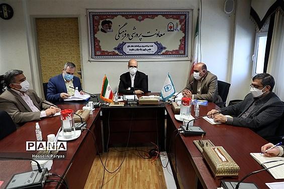 جلسه برنامهریزی بزرگداشت هفته دفاع مقدس و آیین زنگ ایثار و مقاومت