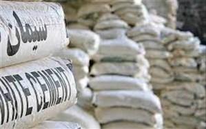 ممنوعیت فروش سیمان در خارج از بورس
