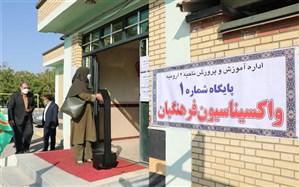 پوشش 96 درصدی مرحله اول واکسیناسیون فرهنگیان در آذربایجان غربی