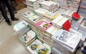 امکان ثبت سفارش تک جلدی کتابهای درسی فراهم شد