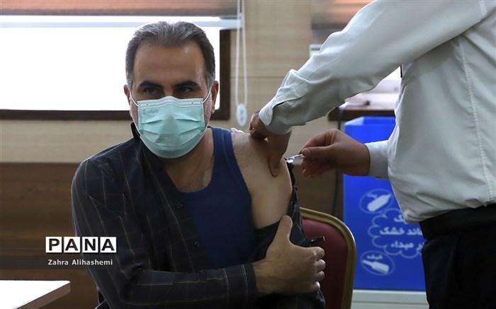 تزریق دوز دوم واکسن کارکنان اداره کل آموزش و پرورش شهر تهران