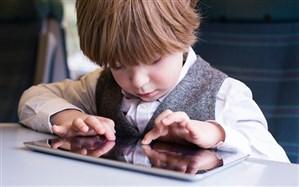 ضرورت توجه والدین به اعتیاد کودکان در فضای مجازی