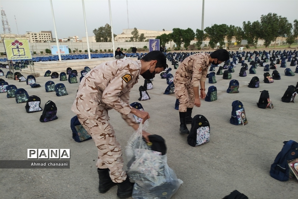 برگزاری پویش همکلاسی مهربان در استان خوزستان